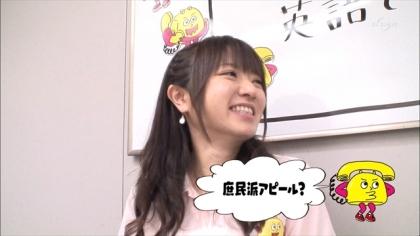 171212 紺野あさ美 (5)