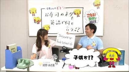 171214 紺野あさ美 (4)