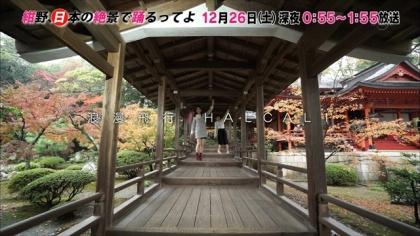 171217 紺野あさ美 (3)