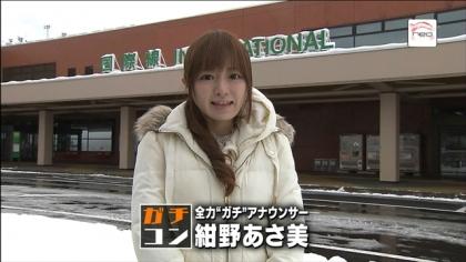 171217 紺野あさ美 (12)
