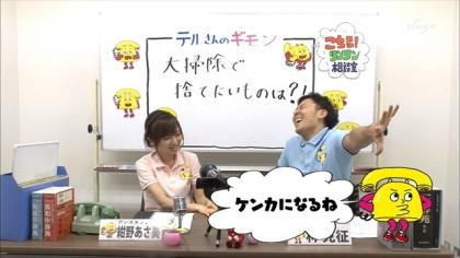 171217 紺野あさ美 (5)