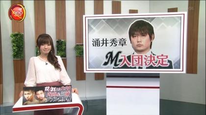 171218 紺野あさ美 (8)