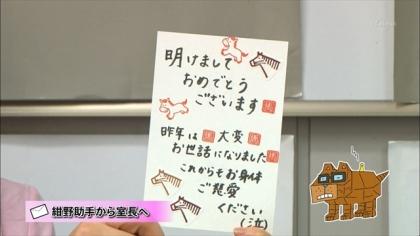 171221 紺野あさ美 (4)