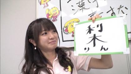 171225 紺野あさ美 (9)