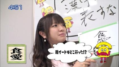171226 紺野あさ美 (4)