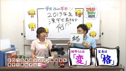 171227 紺野あさ美 (4)