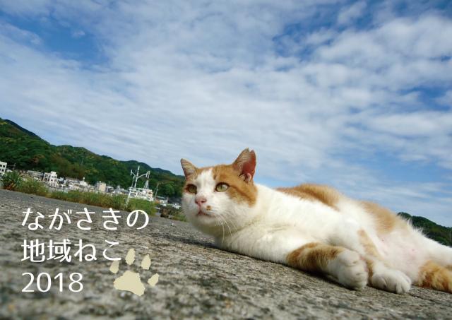 karennda-0001.jpg