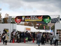 ラーメンイベント 広島