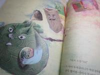ヌビの絵本