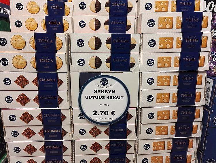 フィンランド Fazer クッキー