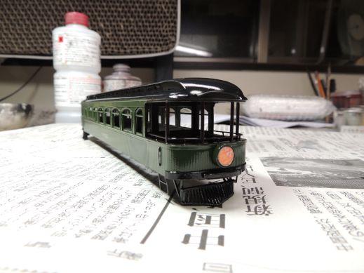 Sacramento Northern Railway bidwell