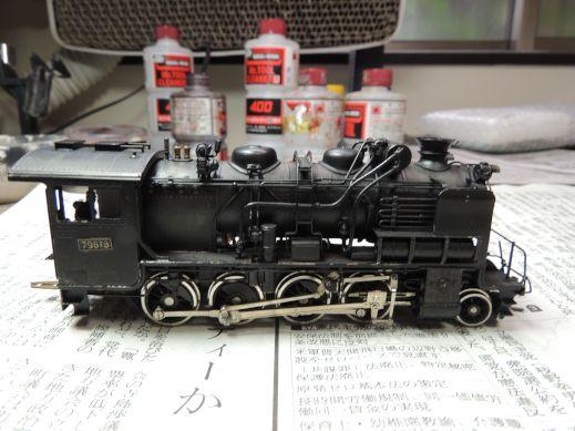 9600 加工・修正