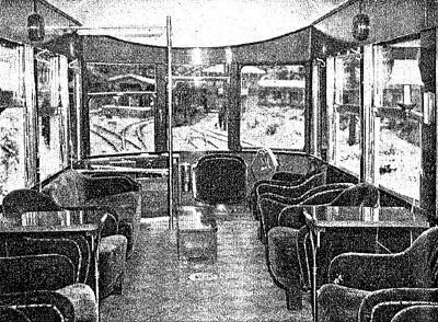 南海1900 マスターピース