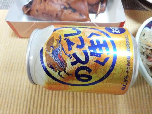 moblog_c9f5066e.jpg