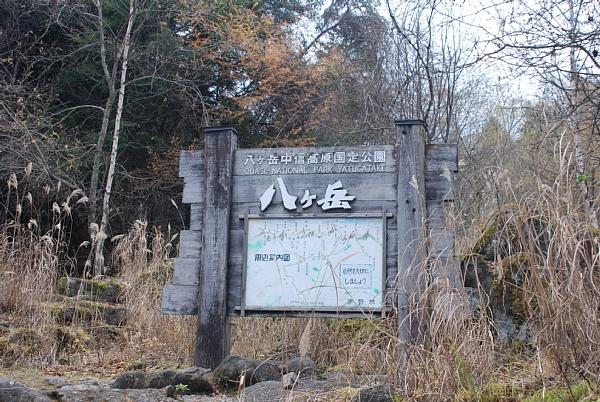 hyousiki11041.jpg