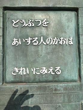 P1020100.jpg
