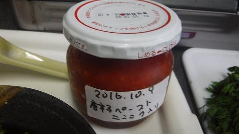2017.10.15昼食10
