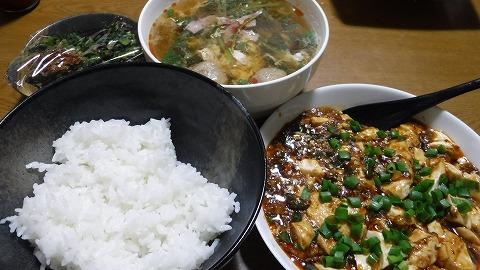 2017.11.10朝食4