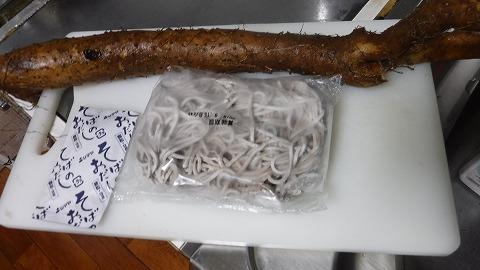 2017.12.6朝食