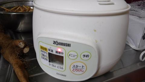 2017.12.9朝食8