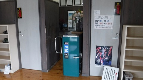 2017.12.24温泉