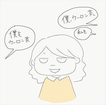 IMG_2545_R.jpg