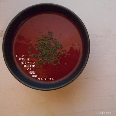 ig-soup17-1127.jpg