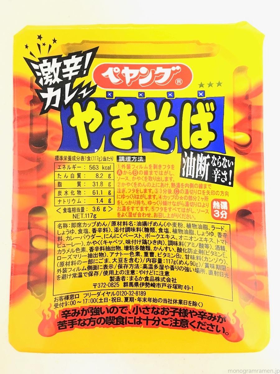 entry_img_1983.jpg