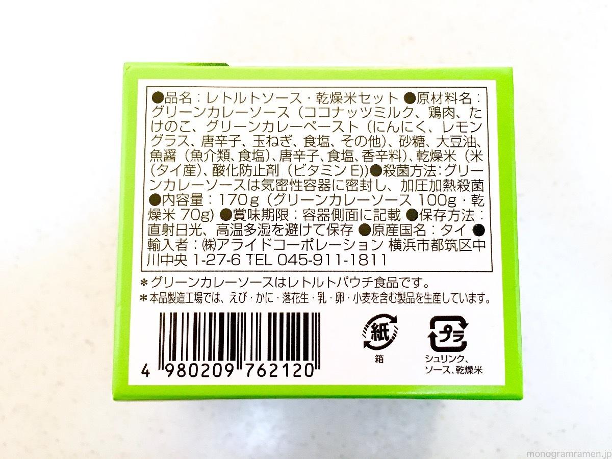 th_170930IMG_2897.jpg