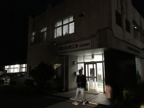 ハチラボ会議~エコー会 001