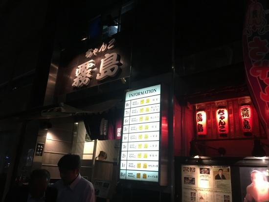 イワキ会 幕張メッセ 073