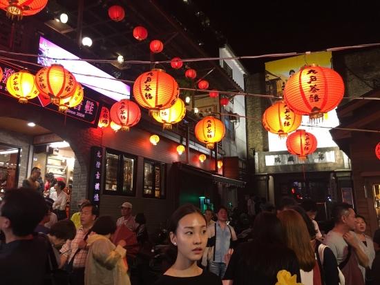 台湾~三友 158