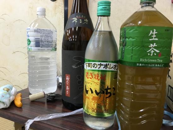 裸参り決起集会~観光協会視察研修 006