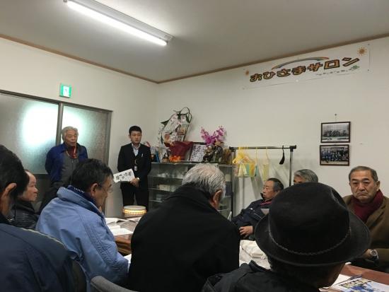 裸参り決起集会~観光協会視察研修 057