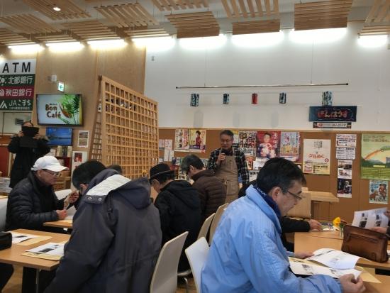 裸参り決起集会~観光協会視察研修 073