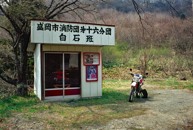 バイク00087