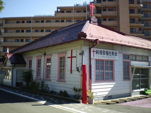 旧福生郵便局1