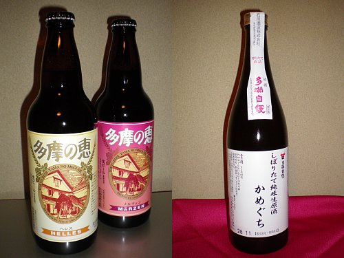 石川酒造・酒
