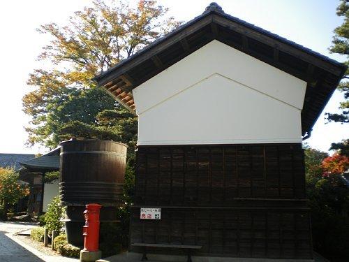 石川酒造・文庫蔵
