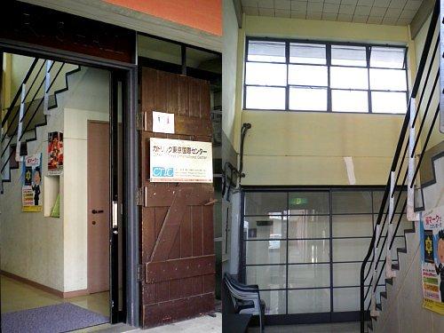目黒教会・CTIC1