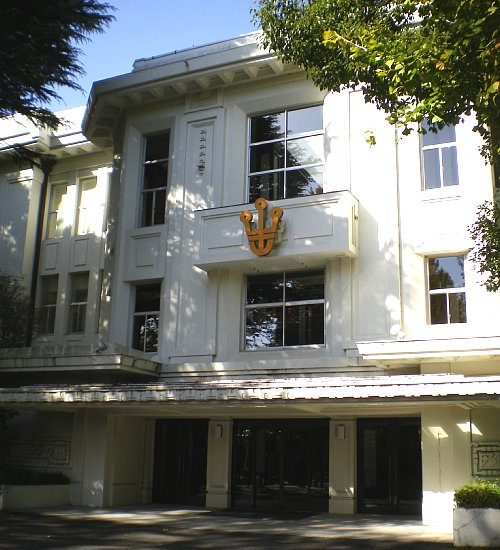 星薬科大学1