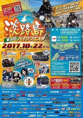 2017-09-162023_04_27.jpg