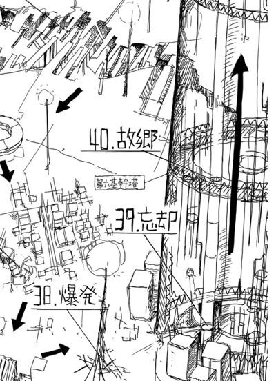 少女終末旅行5巻までの感想 超巨大構造物やヌコの意味 ナウシカを思い出す【謎だから面白い!】