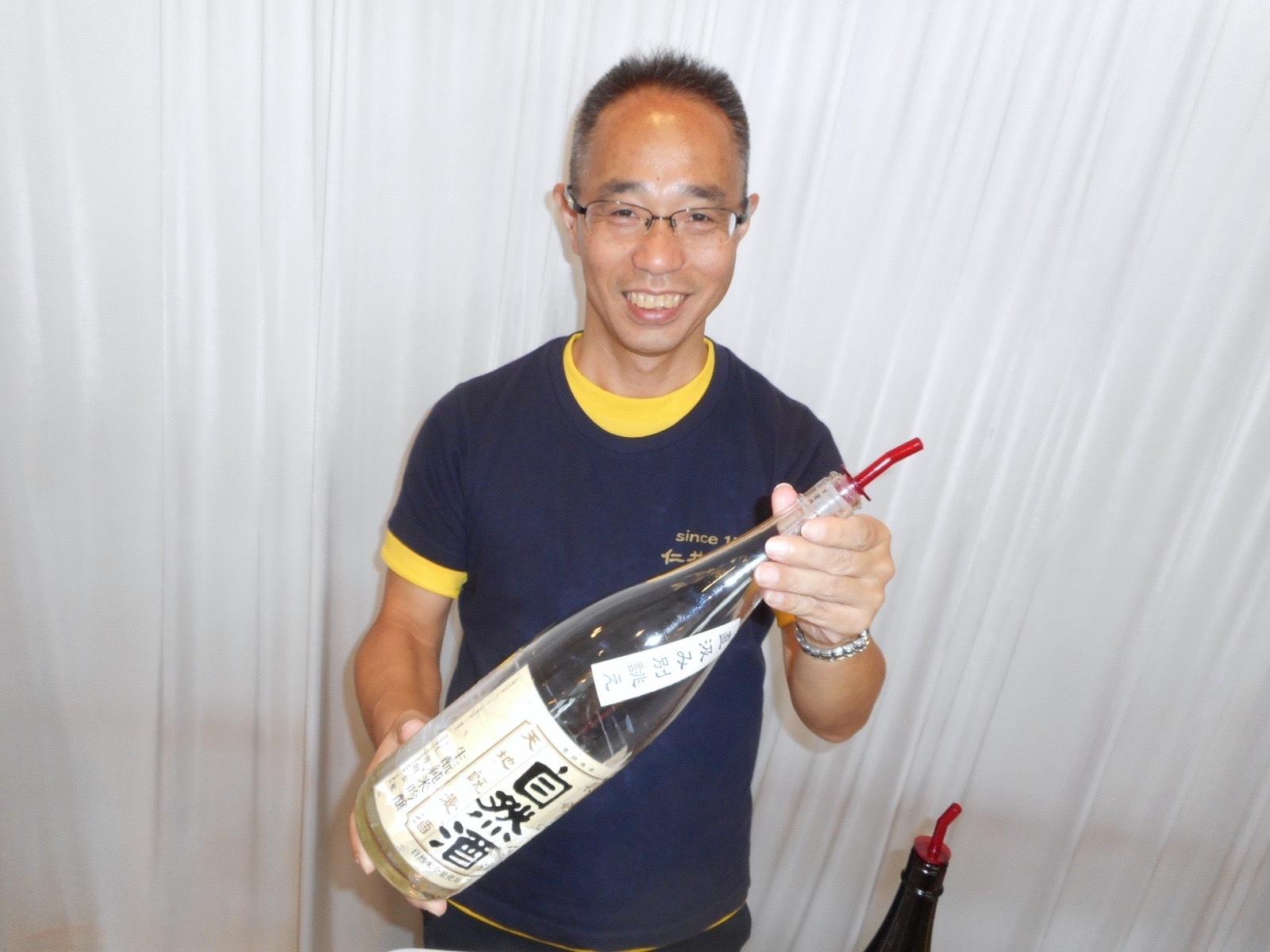 2017マチダヤ28自然酒1