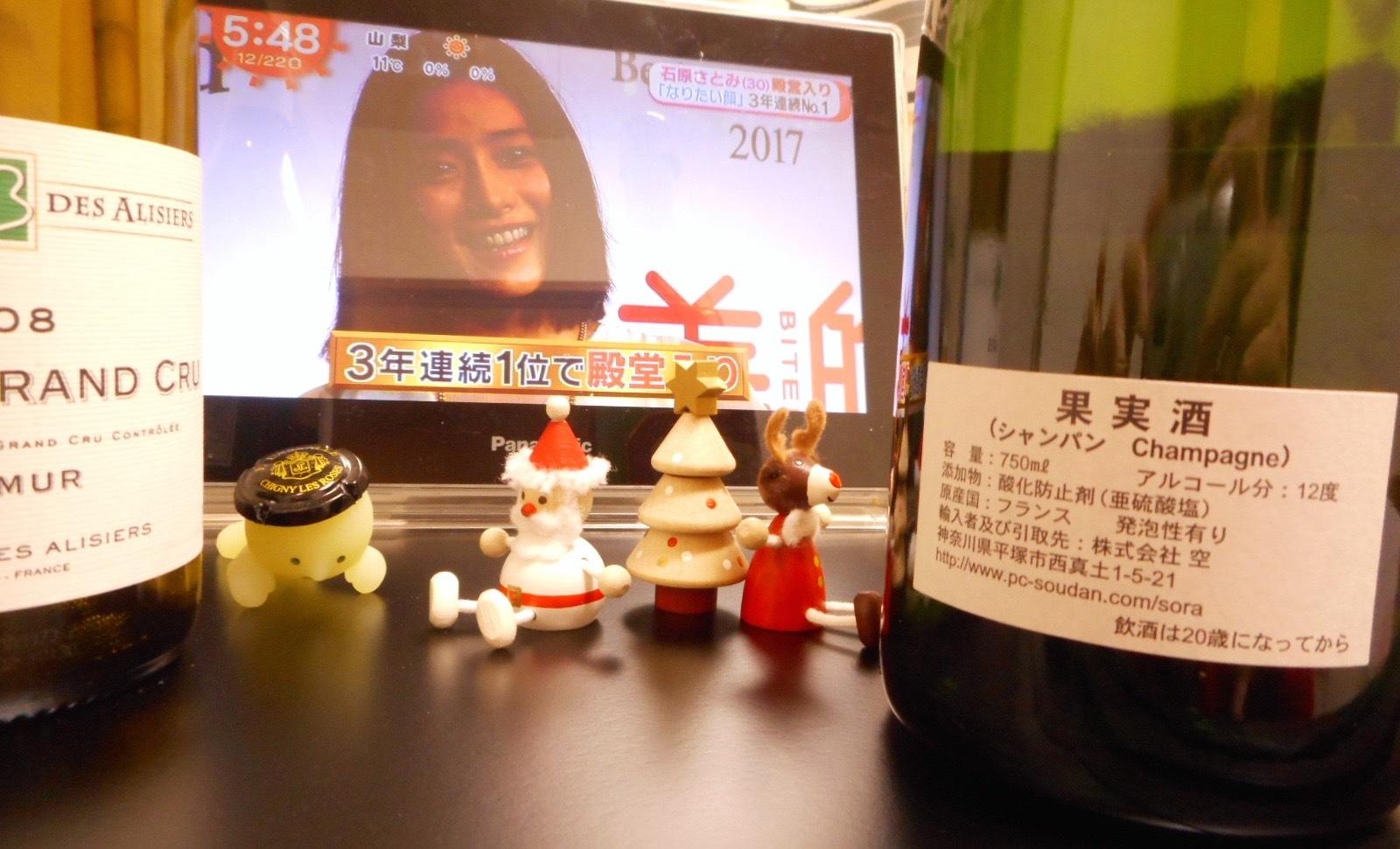 2017_12_23Pierre Callot7374