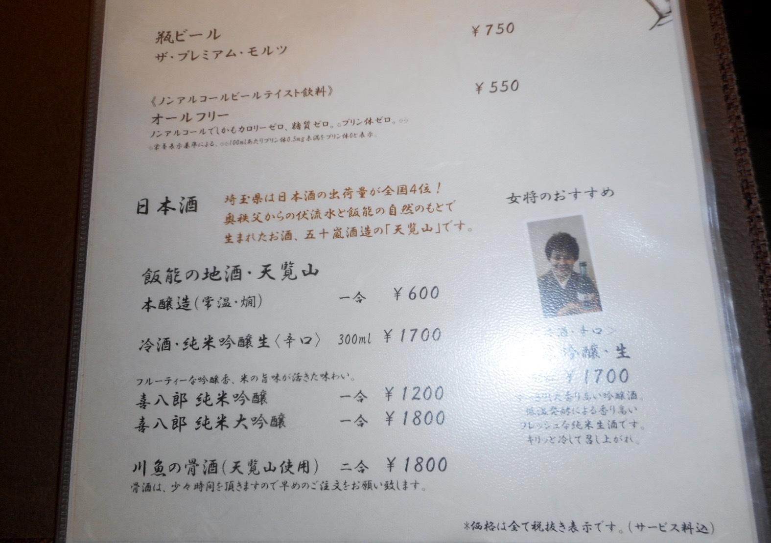 2017_11_5_hakamairi5265.jpg