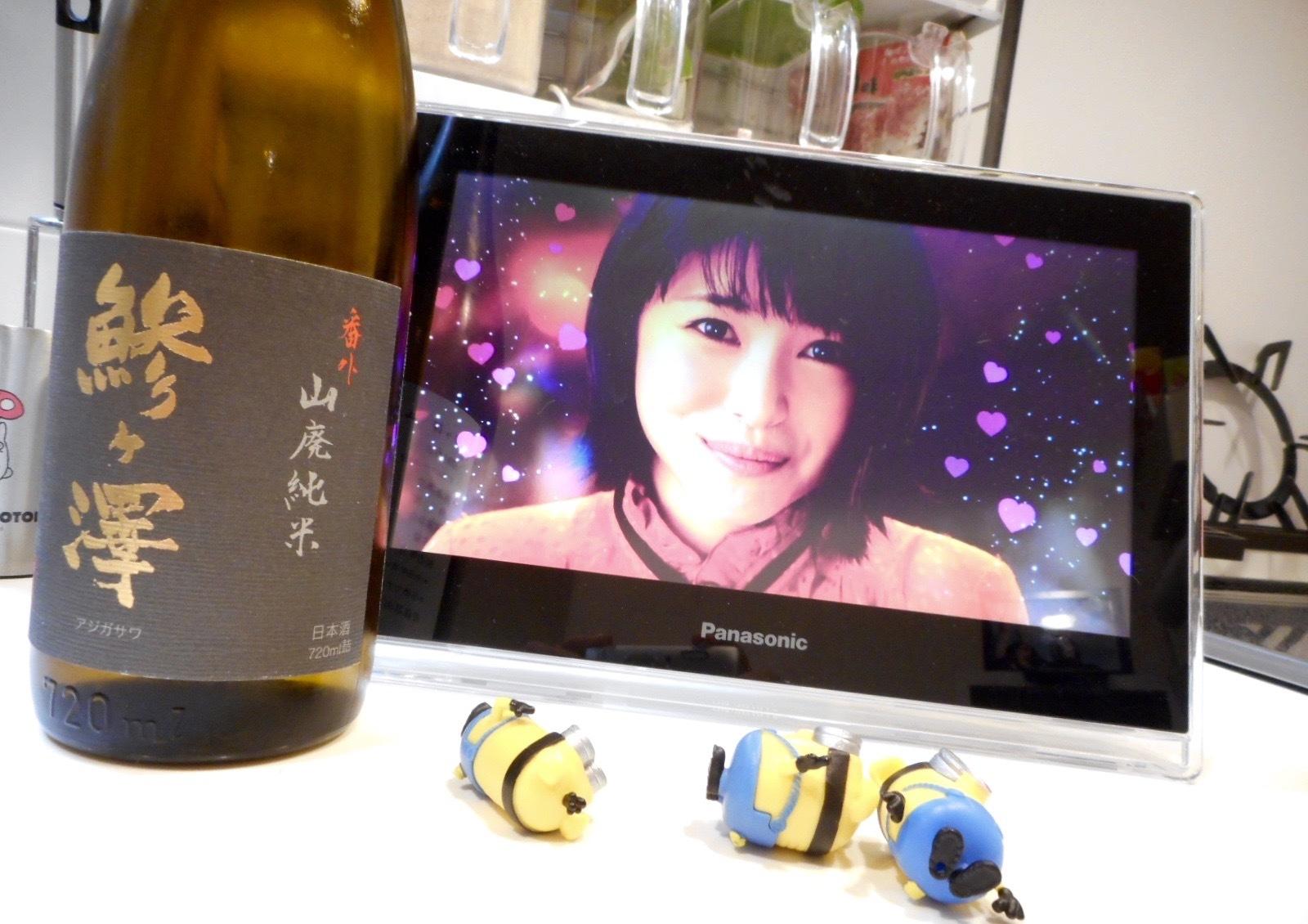 ajigasawa_yamahai28by1.jpg