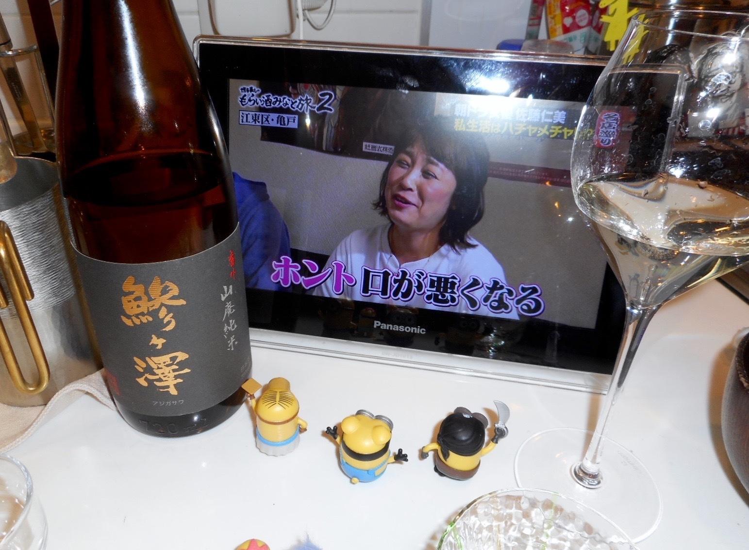 ajigasawa_yamahai28by6.jpg