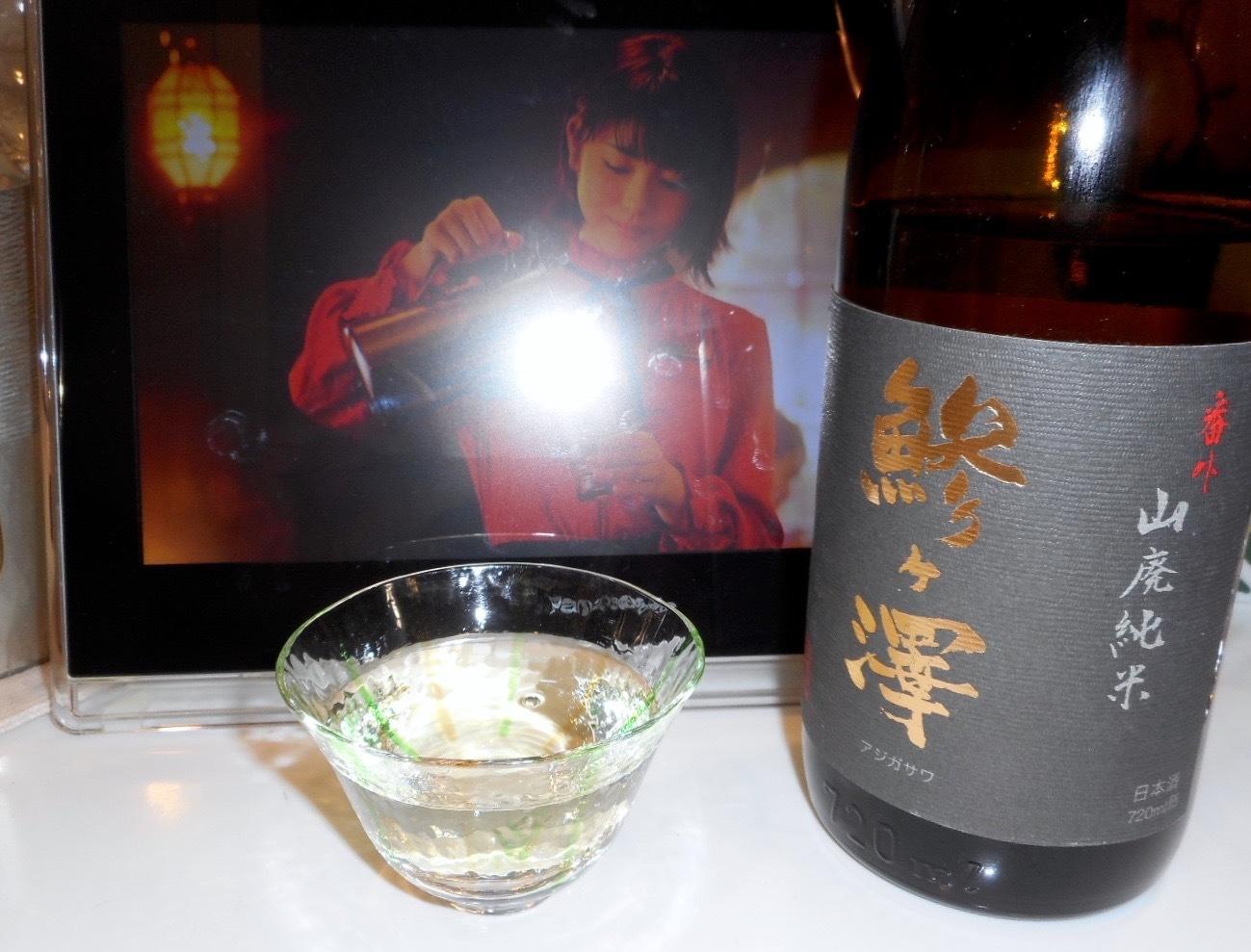 ajigasawa_yamahai28by7.jpg