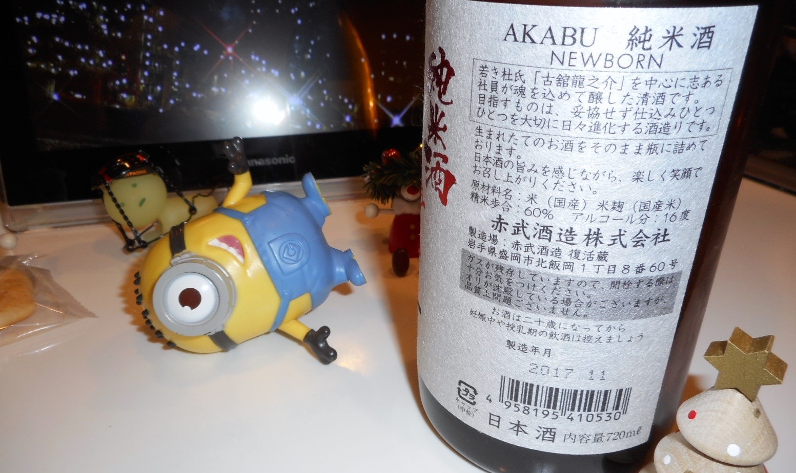akabu_newborn_junmai29by2.jpg